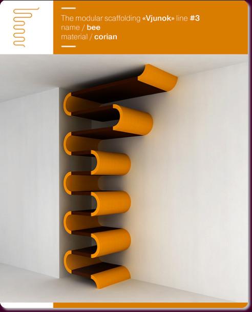 Shelving Unit  Interior Design